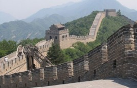 viaje_china